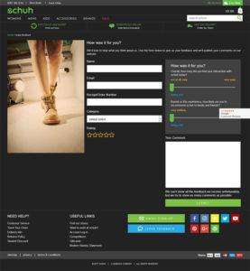 Schuh Customer Feedback Survey